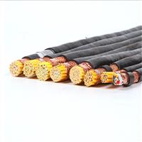 自承式通信电缆HYAC30*2*0.5