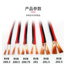 MKVVR 矿用控制电缆 24x