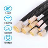 RVVP 4芯0.3-2.5屏障线旌旗灯号电缆
