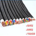 MKVVP22矿用节制电缆