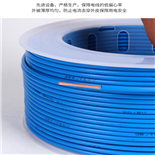 矿用屏障软通信电缆MHYVRP 2X2X7/0.28