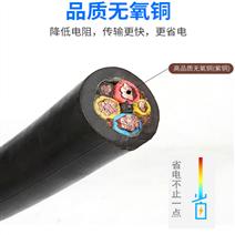 ZR-VVR电缆3*2.5 电力软电...