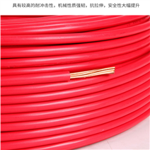 KGGRP22高温屏蔽控制电缆