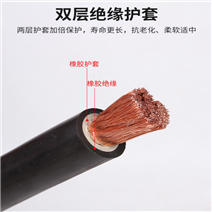 ZA-RVV-1*185平方电缆0.6/...