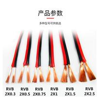 总线电缆RS485-2*0.5