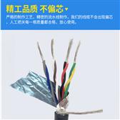 西门子6XV1830-3EH10电缆线