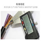 6*2.5mm2矿用控制电缆MKVVR