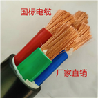 MKVVR-12*2.5mm2柔性控制电缆