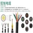 MKVVR-10X2.5河北廊坊矿用软芯电缆