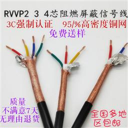 MKVVR矿用监控电缆价格