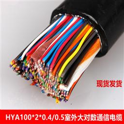 MKVVR煤矿用阻燃软芯控制电缆