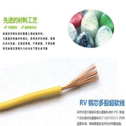 MKVV22阻燃控制电缆厂家