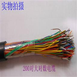 国标矿用控制电缆MKVV22 -8*2.5