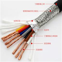 MKVV32-7*2.5煤矿用阻燃控制电缆