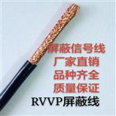 ZRC-HYA阻燃通信电缆国标价格