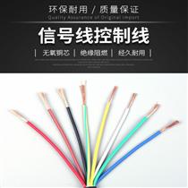 hyv-80*(2*0.5)通信电缆