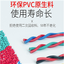 HYV-100对大对数通信电缆