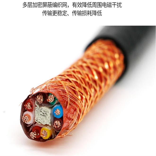 6XV1840-2AH10 可替代西门子总线电缆