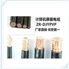 DJYVP多芯屏蔽电子计算机电缆
