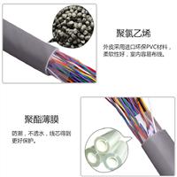 DJYVP22-10*2*1.5计算机电缆