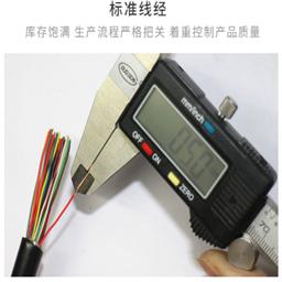 kvvrc 6*1.5带钢丝绳电缆