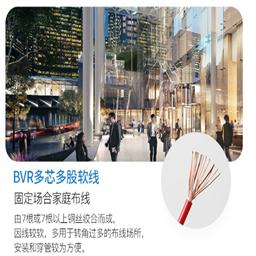 KVVP2-22 8*1.5屏蔽铠装控制电缆价格
