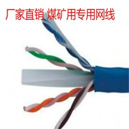 阻燃控制电缆ZR-KVVRP 4*2.5电缆