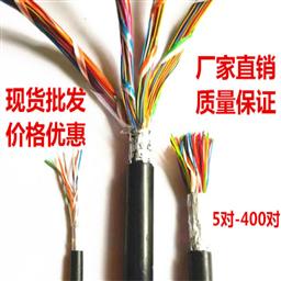 控制电缆价格KVVRP6×1.0