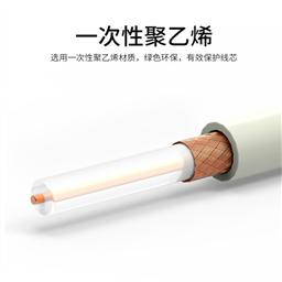 塑料绝缘控制电缆-KVVRP系列
