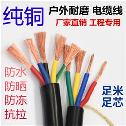 KVVRP金属屏蔽控制软电缆