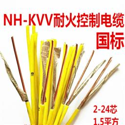 矿用阻燃通信电缆MHYV 1*3*1.0价格