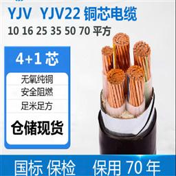 矿用阻燃通信电缆MHYV-1*2*0.8价格