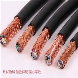 阻燃通信电缆MHYV 1*3*0.75