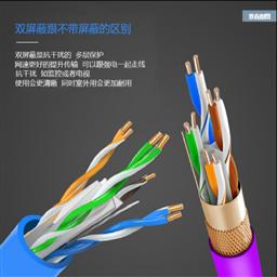 矿用阻燃通信电缆MHYV(1-10对)