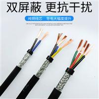 屏蔽电缆DJYP2VP2-8*2*1.0