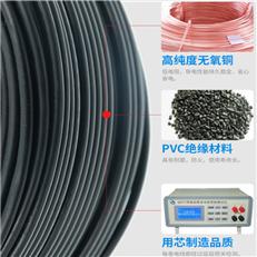 KVVP22 2X0.75控制电缆