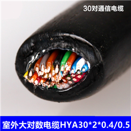 充油通信电缆HYAT23、10对