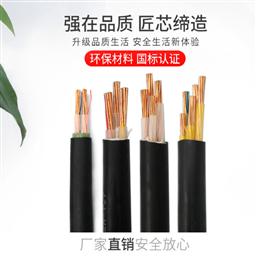 HYAC通信工程电缆
