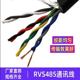 HYAC-200*2*0.6索道通信电缆