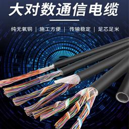 音频电缆 HYV 10*2*0.5