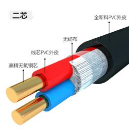 HYV40对音频电缆价格