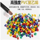 MCPTJ采煤机监视型电缆MCPTJ(生产地)