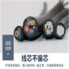 MCPTJ-0.66/1.14KV煤矿用电缆