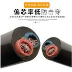 国标MYPTJ,MCPTJ金属屏蔽电缆