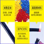 2芯国标双绞屏障线RVSP1*2*0.2mm2