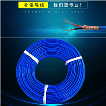 MHYVR铜丝屏蔽矿用电话电缆