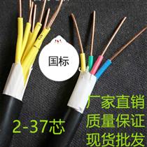 MHYVR 2x2x1.0矿用通信电缆