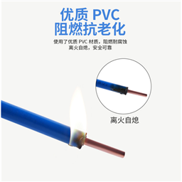 IA-DJYVP8*2*1.5计算机电缆特殊温度场合用