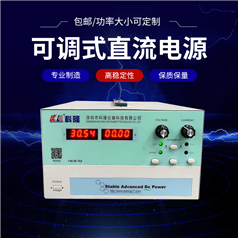50V20A線性電源 可調直流電源 高精度數字顯示電源