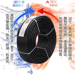 KVVRC电动葫芦带钢丝绳电缆价格